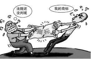 黑龙江高院院长公开审理侵害商标权纠纷一案