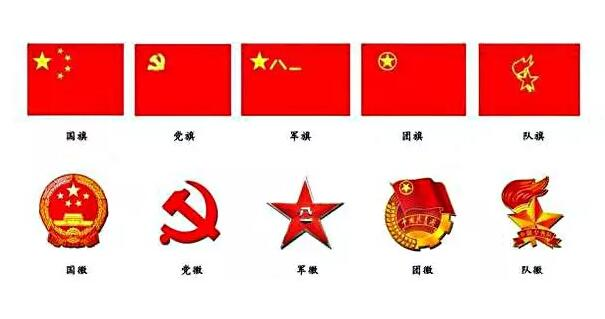 """含""""中国""""字样的商标能不能被核准?这里有一枚商标过审了"""