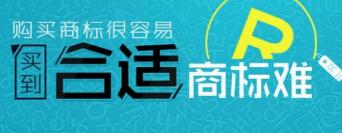 广州商标交易对品牌有何意义?