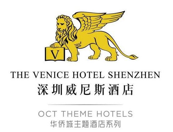 深圳威尼斯酒店商标注册成功并正式启用