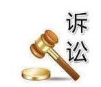 东方网诉讼案被告向法院提交答辩状