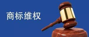 调查指出AI将引发商标诉讼和执法革命
