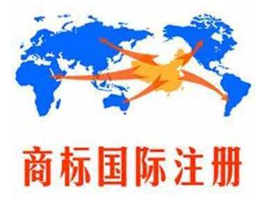 国知局:我国将大幅缩短海外商标注册审查周期