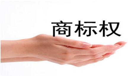 快消行业时尚品牌KM深陷商标侵权纠纷