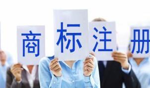 商标视角看世界遗产:四川国企提交4867件商标申请