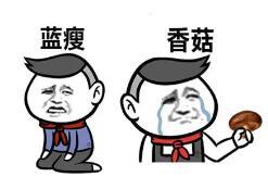 """""""蓝瘦""""""""香菇""""爆红 深圳某公司抢先注册该商标!"""