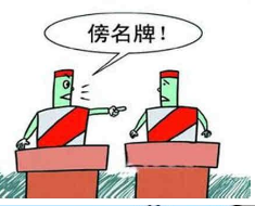 海风教育诉河南海风、上海亿阁商标侵权:索赔100万