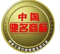 2017年菏泽两商标认定为中国驰名商标