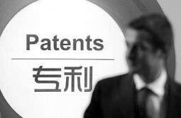 公司申请专利流程包含哪些