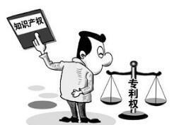 专利实施许可合同未备案会影响合同的效力吗?