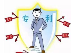 大疆侵权风波调查:在美被国内公司指控侵犯专利权