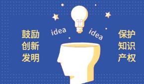 学生申请专利的流程