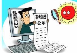 学生申请专利有什么好处?专利中高考可以加分吗