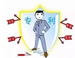 如何办理国际专利权转让?流程是怎样的