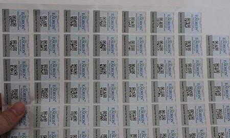 我国防伪印刷技术的应用发展 中国邮票、钱币印制的防伪技术