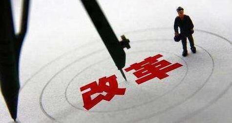 改革后专利登记费和印刷费怎么交?