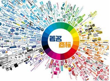 东莞著名商标数量均居全省地级市第二
