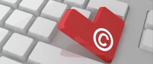 软件著作权如何申请?