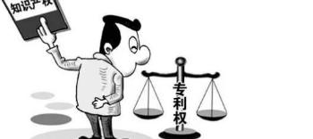 专利权的保护范围规定有哪些