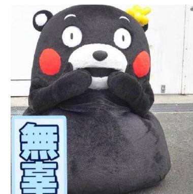 熊本熊不是熊?日本吉祥物因商标遭抢注而改名
