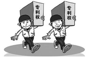 日本专利如何申请?