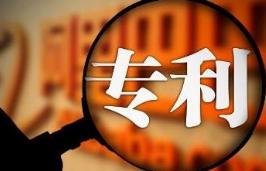 专利法修改应回应企业呼声 加强专利行政执法力度