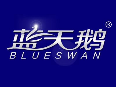 一品标局第14类商标转让推荐:蓝天鹅