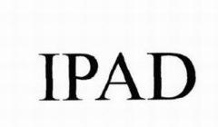 从iPad商标侵权案中明确知识产权的重要性