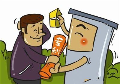 专利许可备案需要交哪些文件?