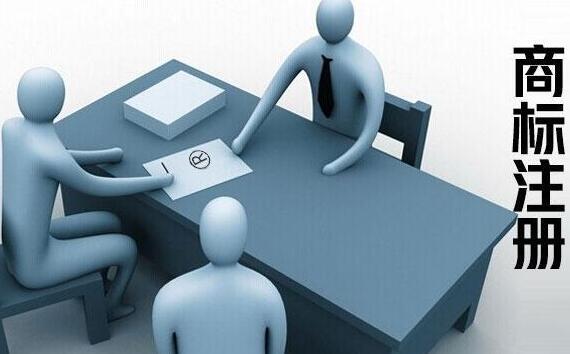 商标通用性是什么?