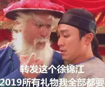 徐锦江版圣诞老人没版权?全网出动只为找电影公司要授权!