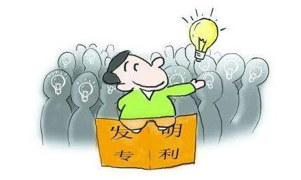 专利转让和专利授权有何区别?