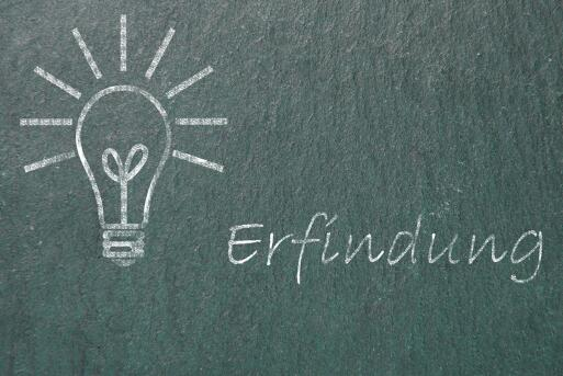 专利也有优先权 你了解多少?