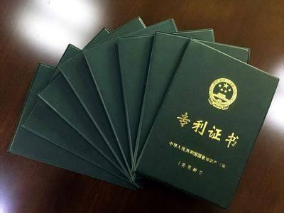 从3年缩短为3个月!上海专利申请时间大大缩短