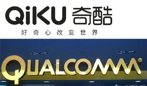 Qualcomm奇酷签订3G/4G专利许可协议