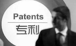 技术无法保密 中国转基因产业呼唤专利?;?/>                         </a>                          <div class=