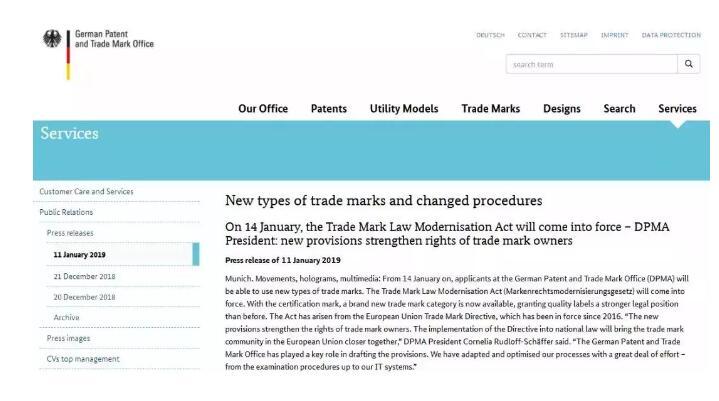 自2019.1.14日起,德国新型商标生效