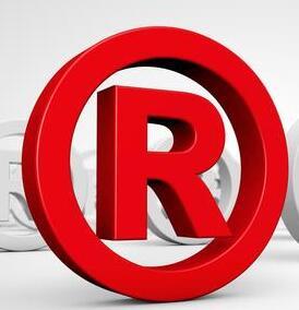 假冒注册商标罪 无罪判决案例