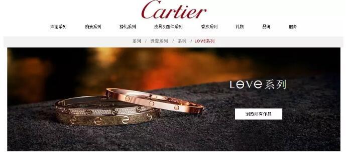 情人节,细数珠宝专利——以爱之铭