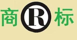 地理标志商标注册申请15问