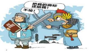 中国商标海外频被抢注 南存辉建议中企贸易未动、商标先行