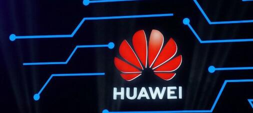 欧洲专利局:中国企业专利申请活跃 华为超三星