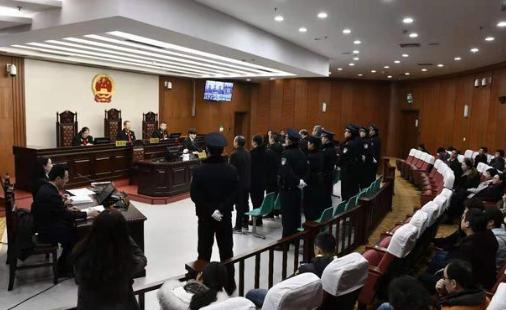 西安市中院公开审理涉嫌假冒注册商标案