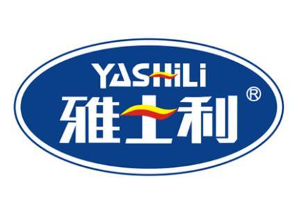 """""""雅士利""""被认定为中国驰名商标"""