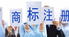 广州市民政局:地铁站名不得用小区及商标名称等命名