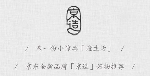 """域名商标双管齐下 京东携""""京造""""进军制造业"""