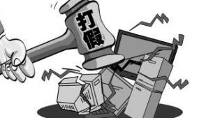 浙江:假冒伪劣打击行动开启 这7种行为将被严惩
