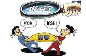 """药房商标侵权 假""""同仁堂""""被罚5万"""