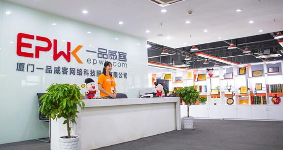 一品威客创始人、CEO黄国华重申十六字经营服务理念