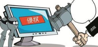 上海检察机关去年受理侵犯知识产权犯罪案件434件781人